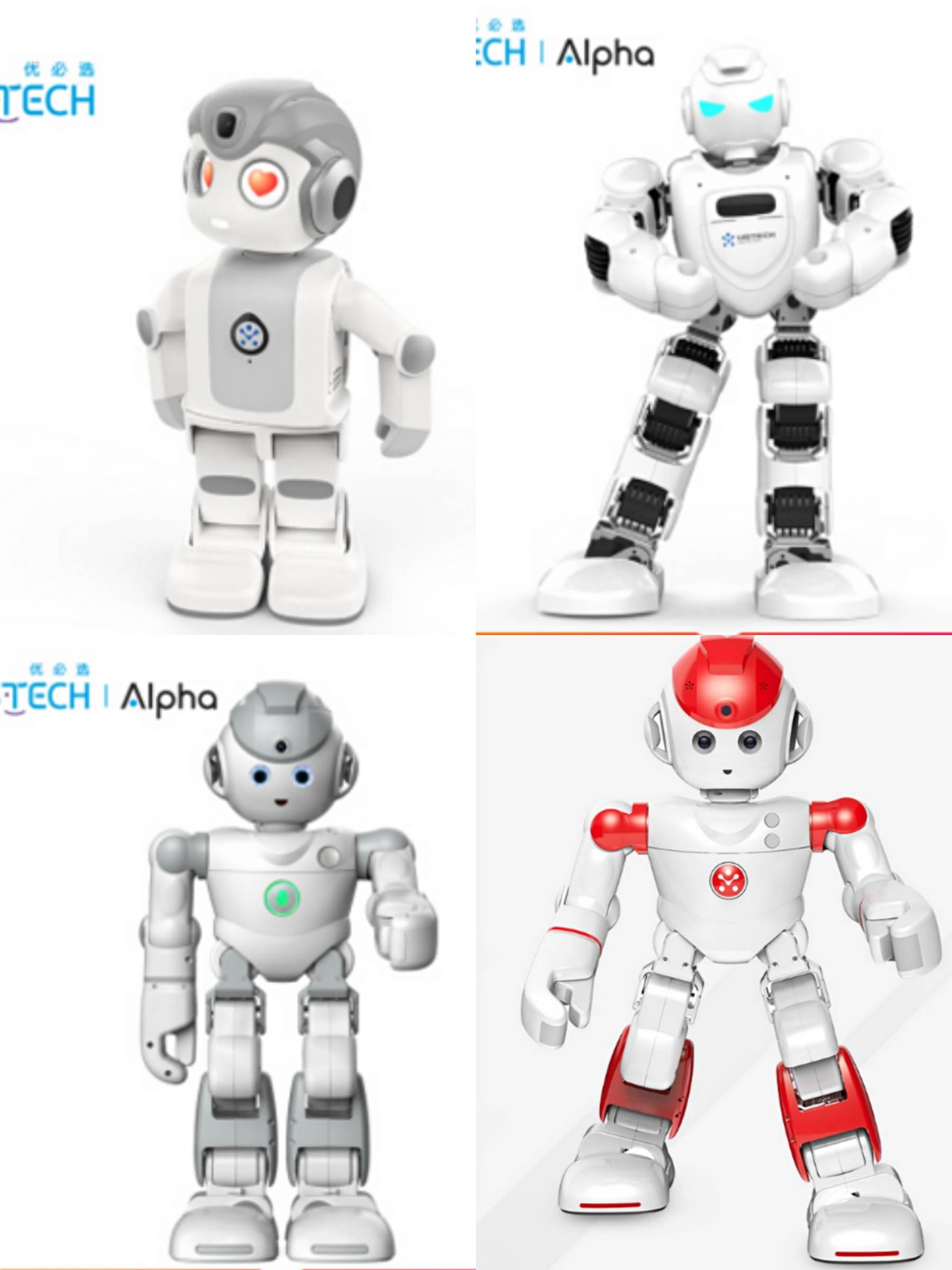 优必选人形机器人