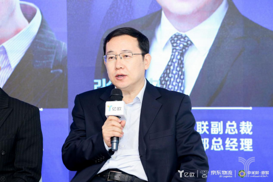 日海物联副总裁张红忠