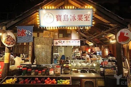 台湾冰果室