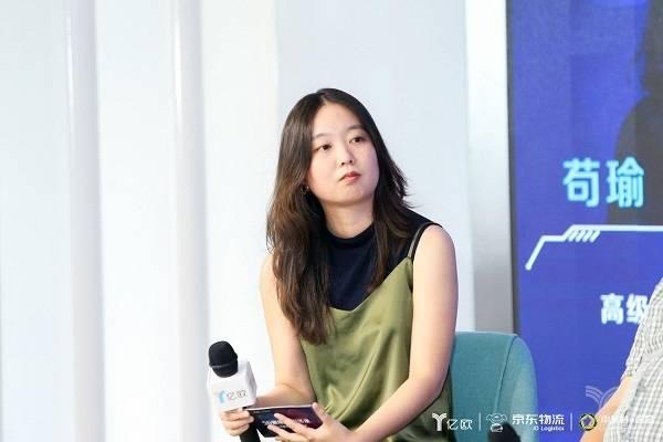 亿欧公司智库高级分析师苟瑜