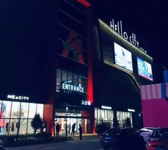 商场夜间.png