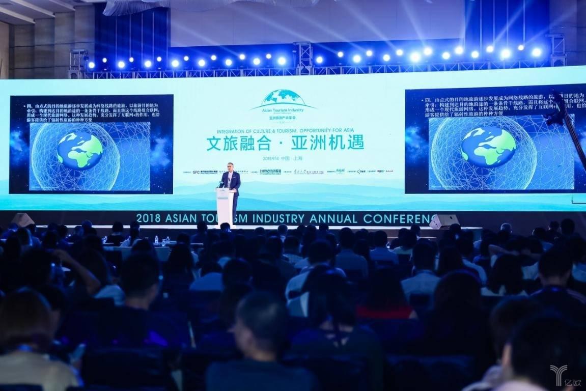 2019亚洲旅游产业年会与您9月相约上海 共看风云变幻时