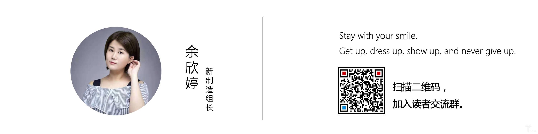 Yu Xinting