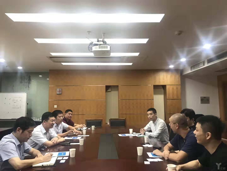 张佳伟与杭州下城区区领导会谈.jpg