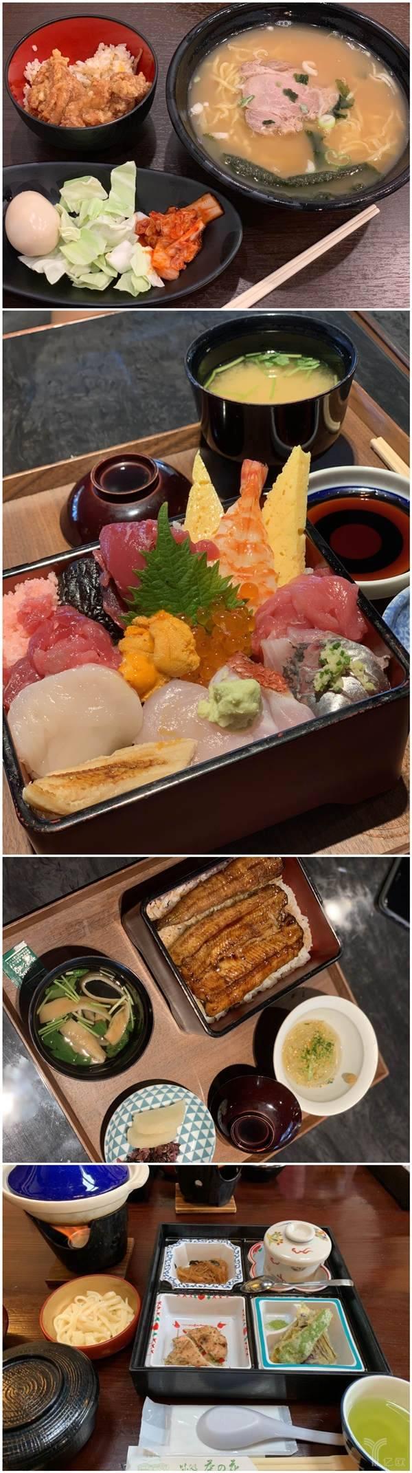 日本典型一人食套餐