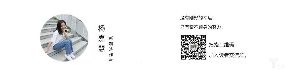 文末图片(杨嘉慧).jpg