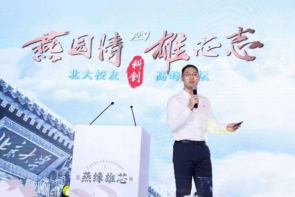 知存科技CEO王绍迪