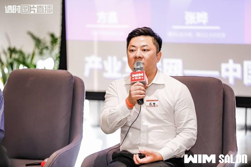 腾讯云副总裁、腾讯企点总经理张晔.jpg