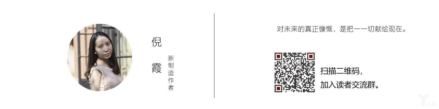 文末头像-群二维码(4).jpg