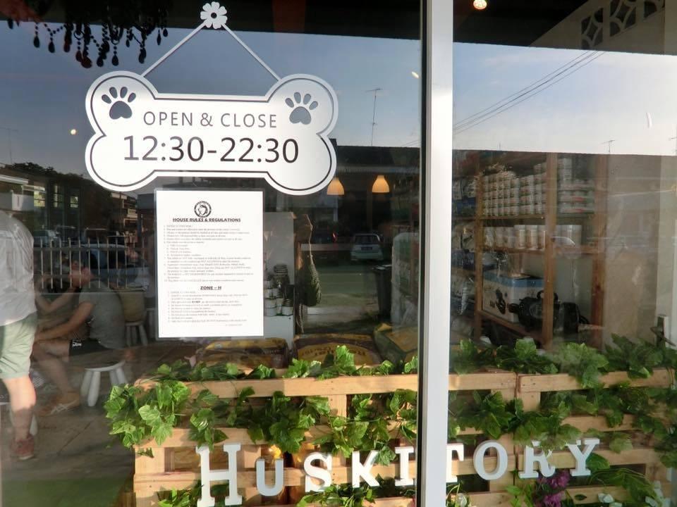哈士奇咖啡馆HahakHuskykCafé,图片来源:PLAY HARD