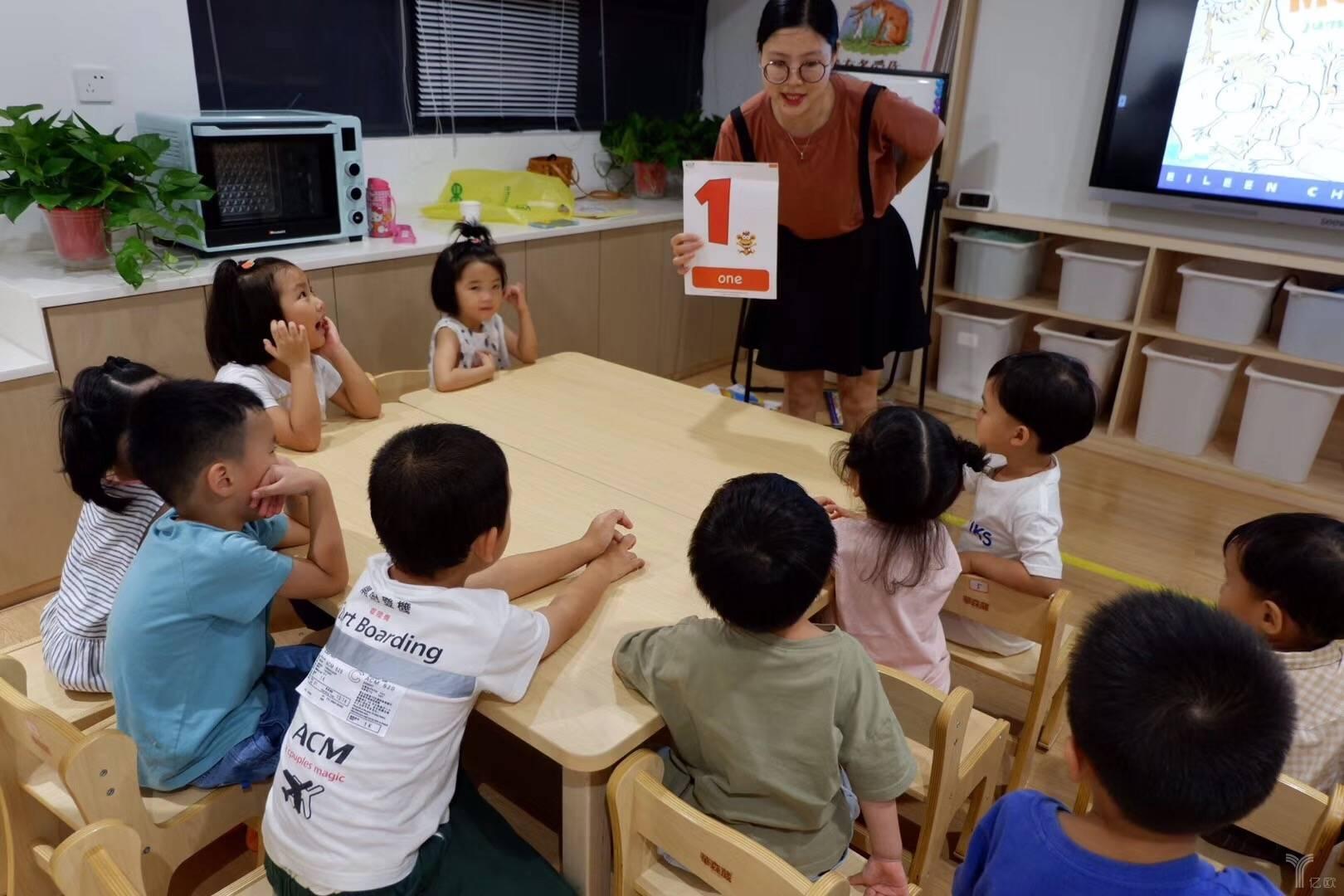 孩子国精致托育