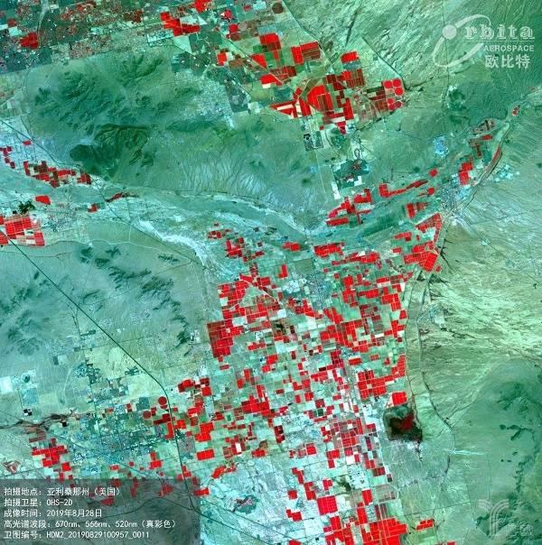 高光谱卫星数据图