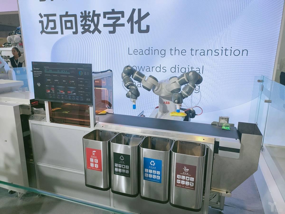 垃圾分类机器人