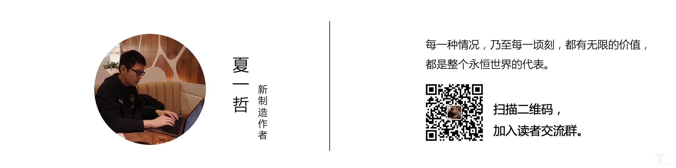 文末微信插图.png