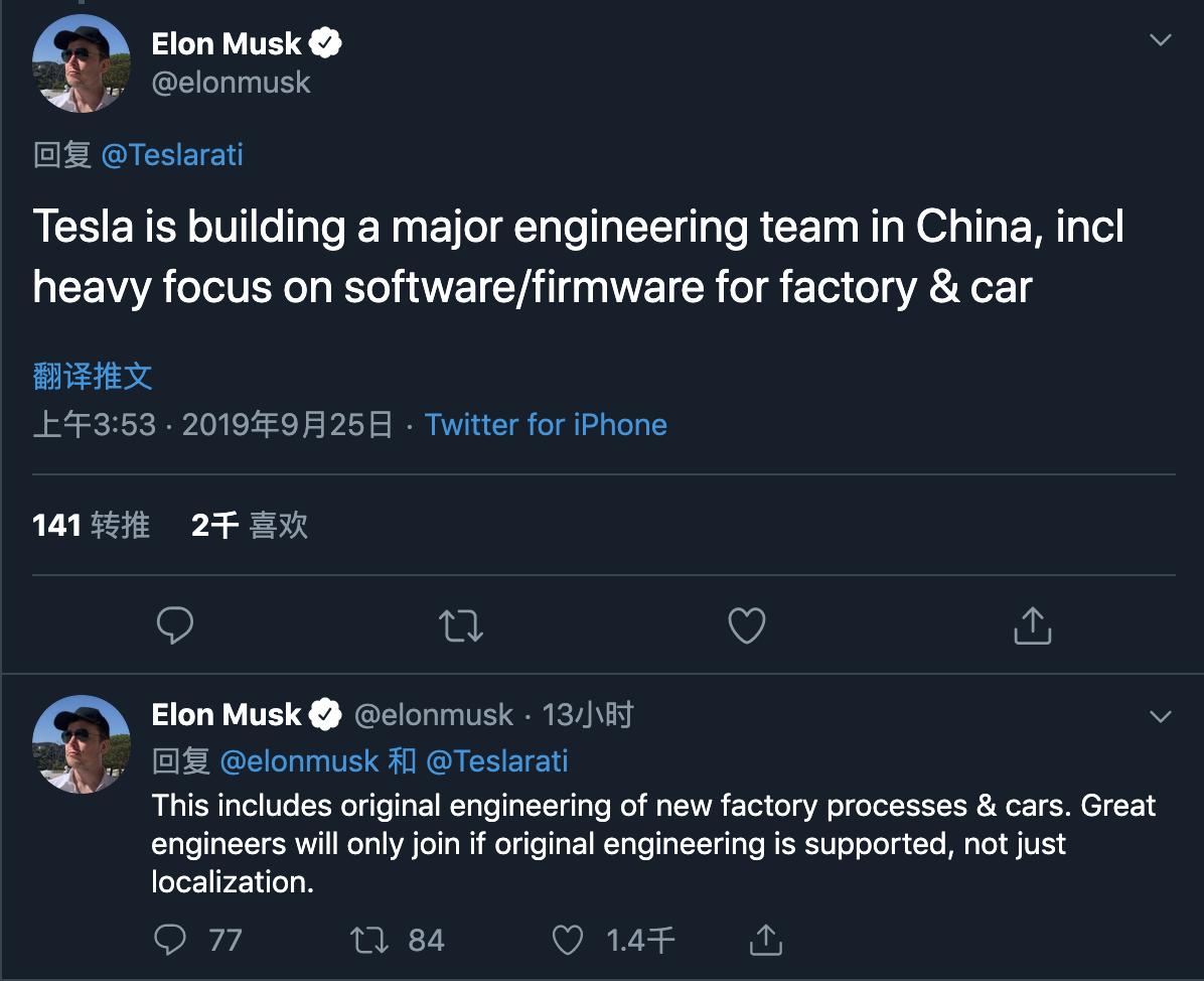 特斯拉将组建中国技术团队,中国本土化进程终于迈出第一步