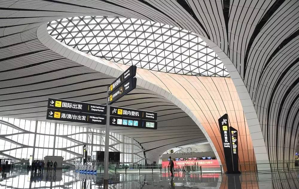 亿欧智库:大兴机场航站楼.jpg