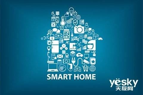 5G技术促进智能家居的彼此连接