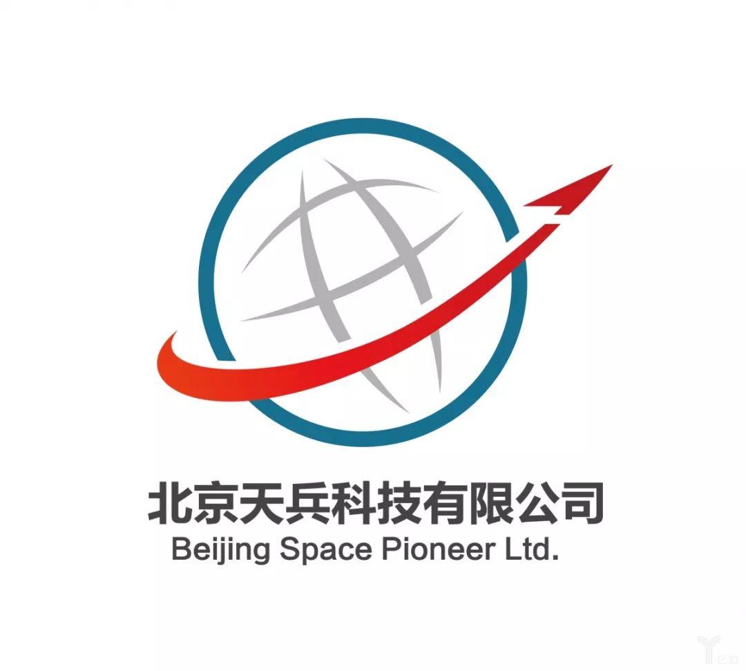 北京天兵科技有限公司