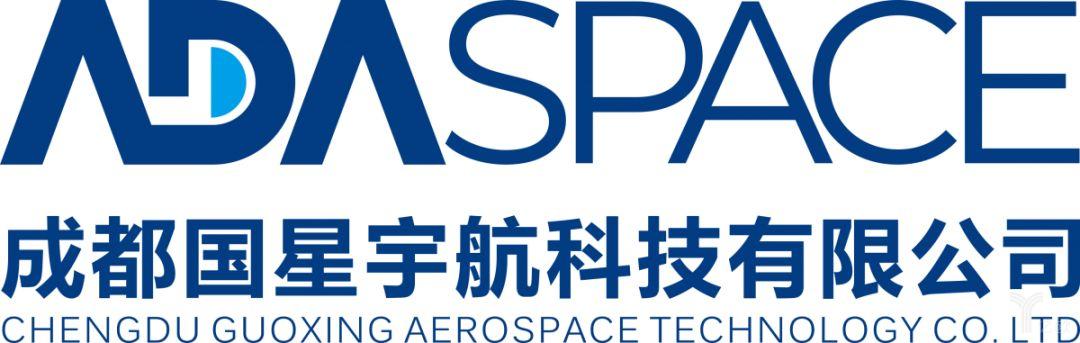 成都国星宇航科技有限公司