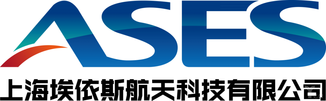 上海埃依斯航天科技有限公司