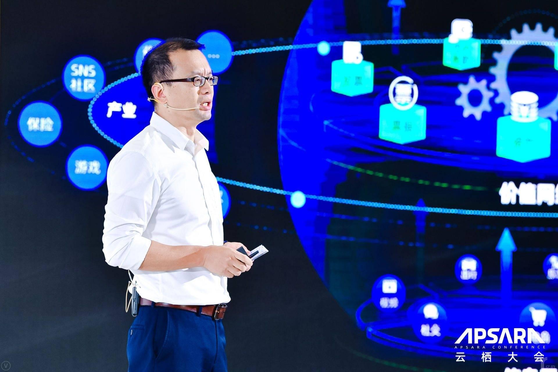 蚂蚁金服副总裁兼智能科技事业群总裁蒋国飞