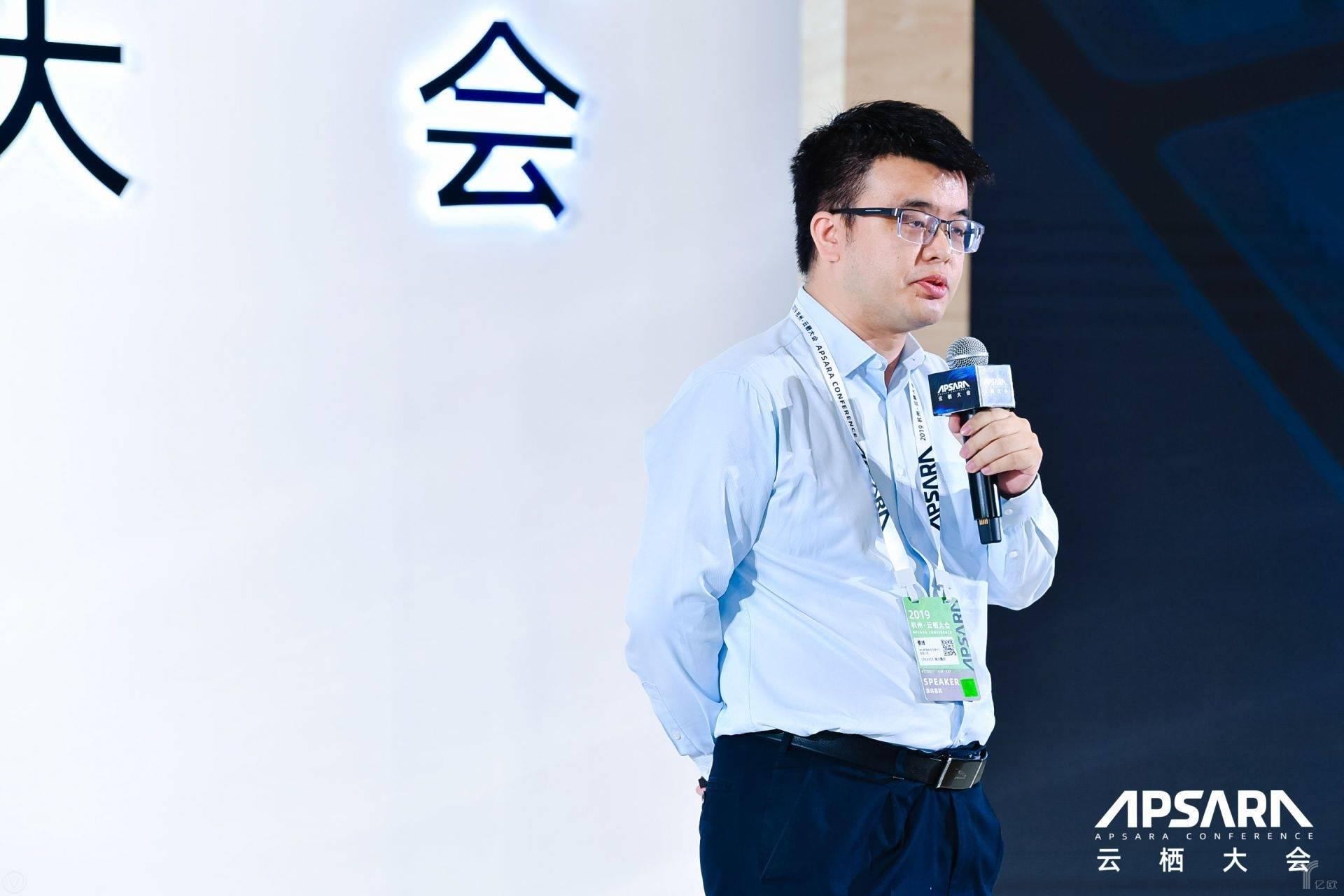 港交所前海联合交易中心总经理董峰