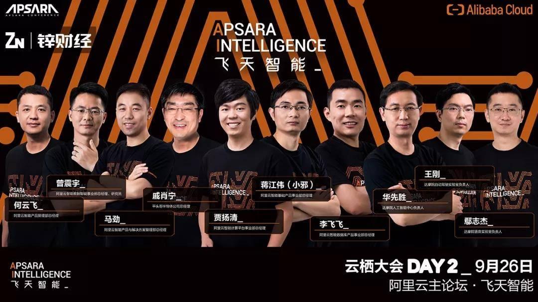 AI集体亮相.jpg