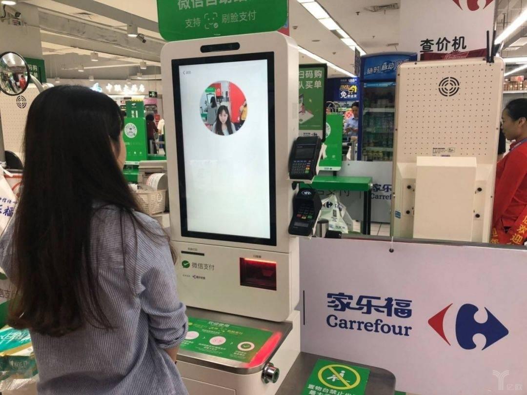 刷脸支付行使于超市.jpg