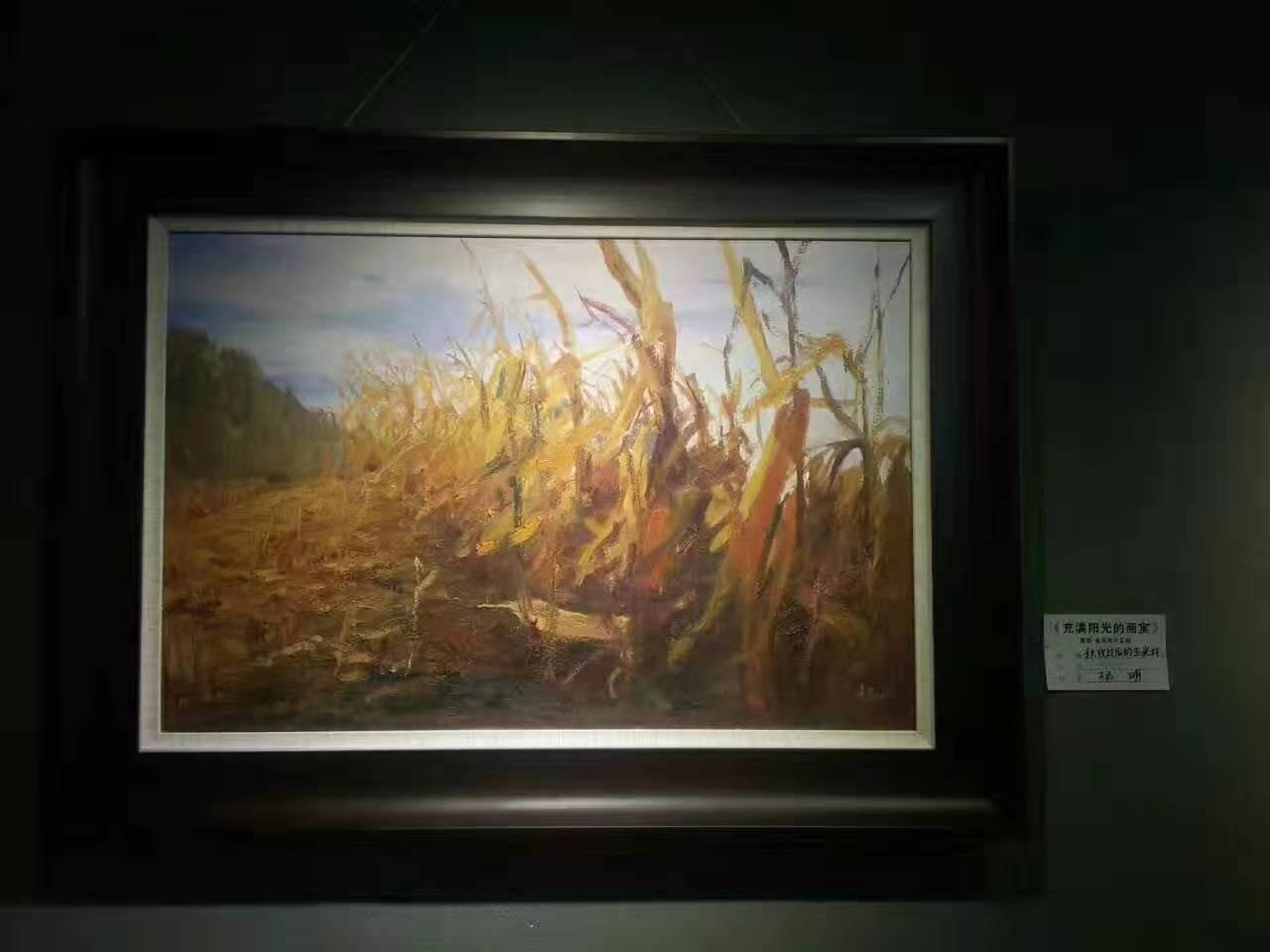 杨明原创作品《秋收过后的玉米秆》