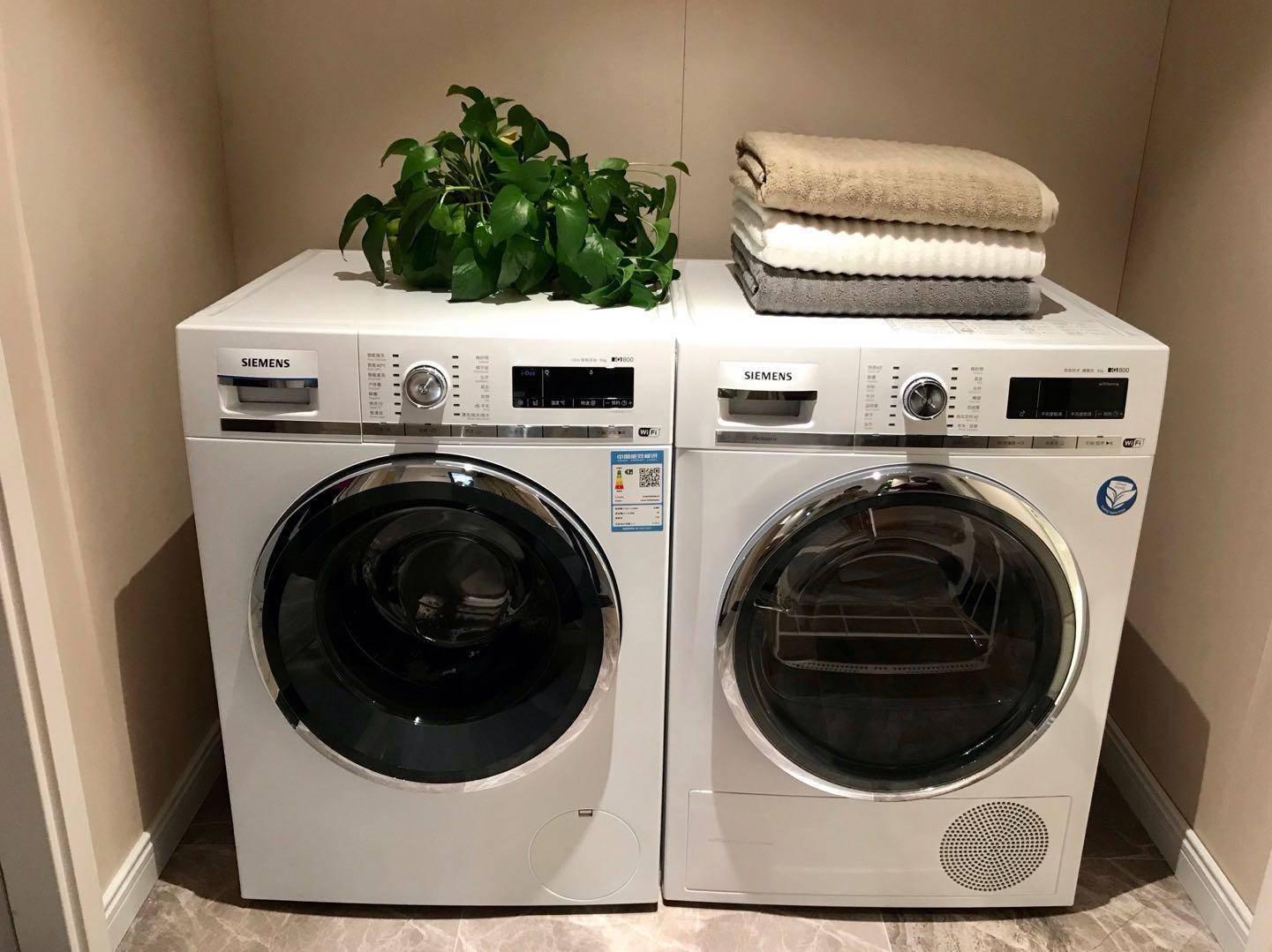蓝景智慧屋内西门子智能洗衣机
