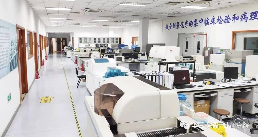 亿欧智库:洛奇医学北京实验室