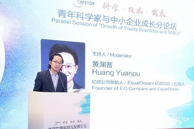 亿欧公司创始人、EqualOcean创始人黄渊普.jpeg