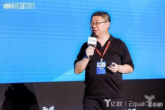 创幻科技CEO陈坚
