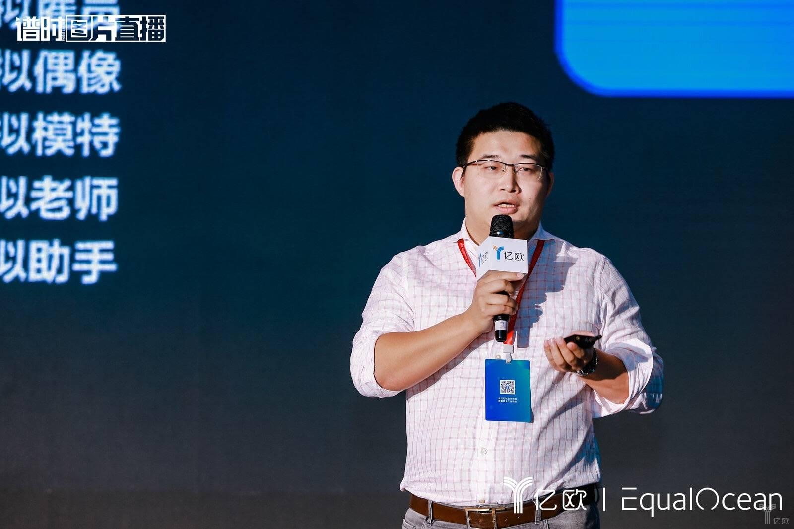 5G娱乐生态丨魔珐科技副总裁张涢:5G+AI赋能虚拟世界产业变革