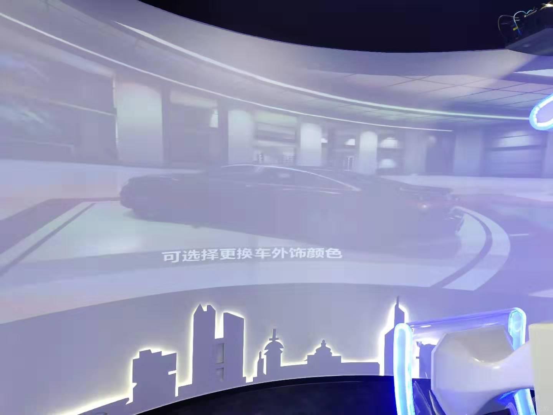 """亿欧智库:中国银行""""5G智能+生活馆""""E区跨境金融"""