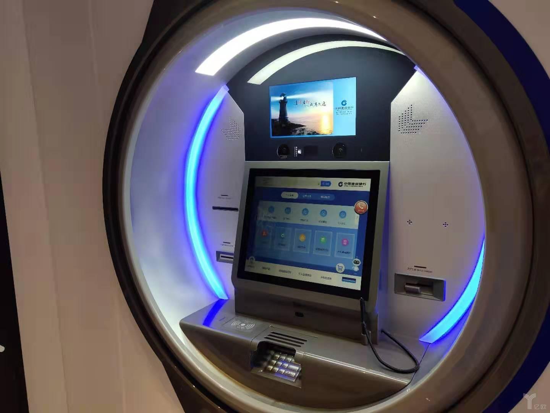 """亿欧智库:中国建设银行""""5G+智能银行""""建国支行STM智慧柜员机"""