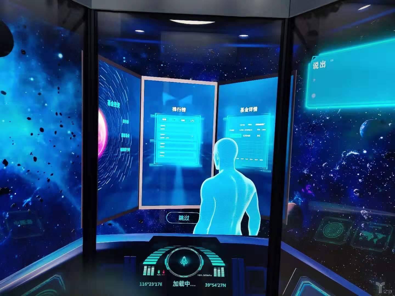 """亿欧智库:中国建设银行""""5G+智能银行""""建国支行金融太空舱"""