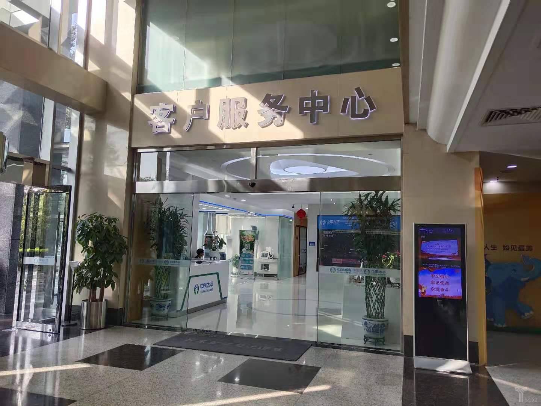 亿欧智库:太平人寿北京智慧营业厅