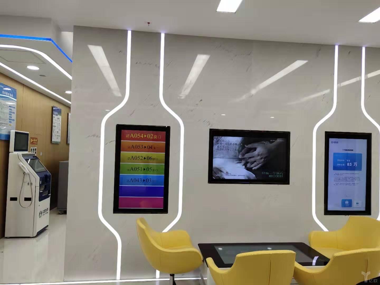 亿欧智库:太平人寿北京智慧营业厅彩虹叫号机