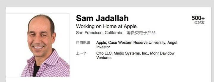 前微软副总裁Sam Jadallah