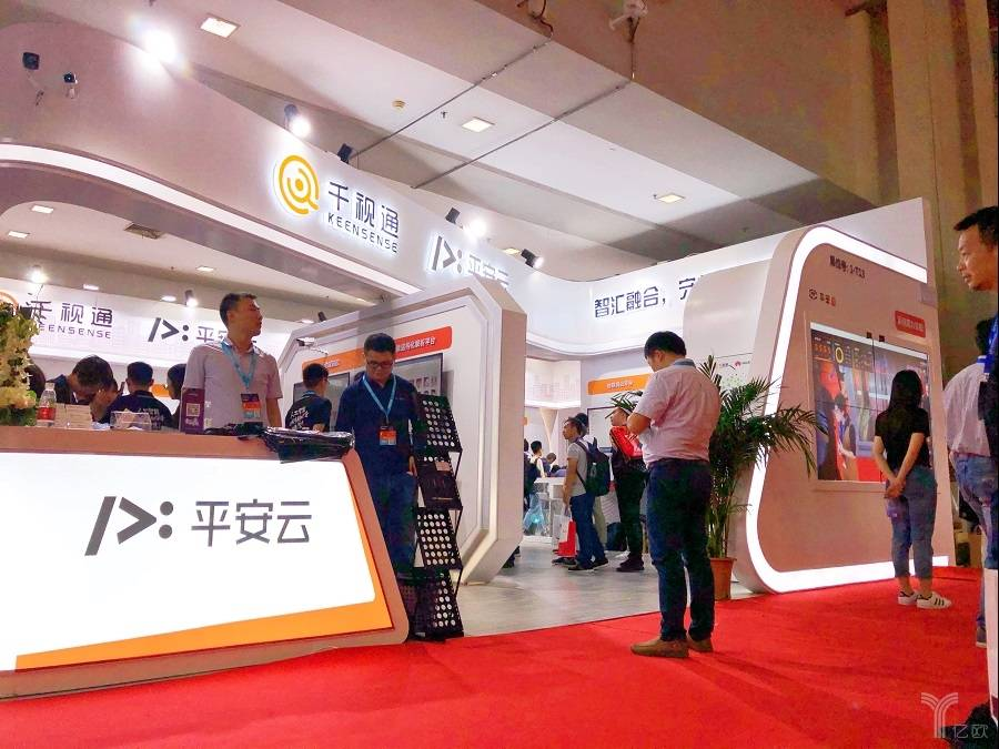 2019安博會(hui)前線|落地成主旋律,平安科技用PaaS+搭(da)建安防先行橋頭(tou)堡