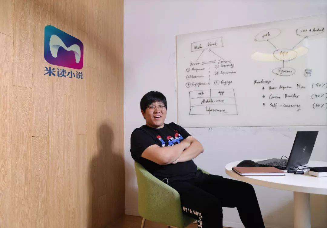 米读小说CEO杨骥
