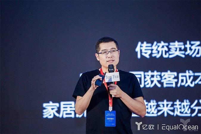 尚层装饰董事长林云松谈及家居供应链的变革方向