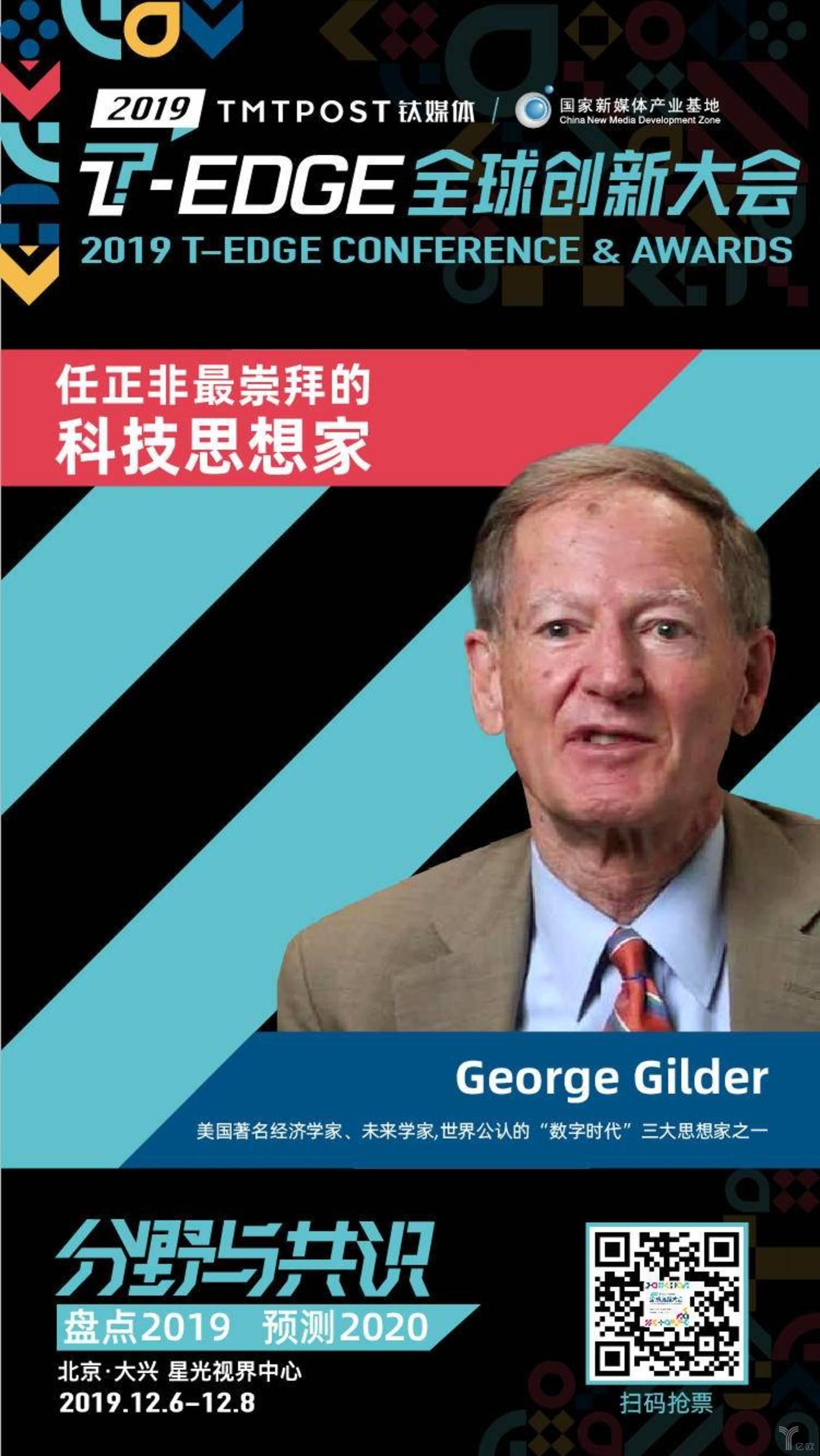 George Gilder.jpeg