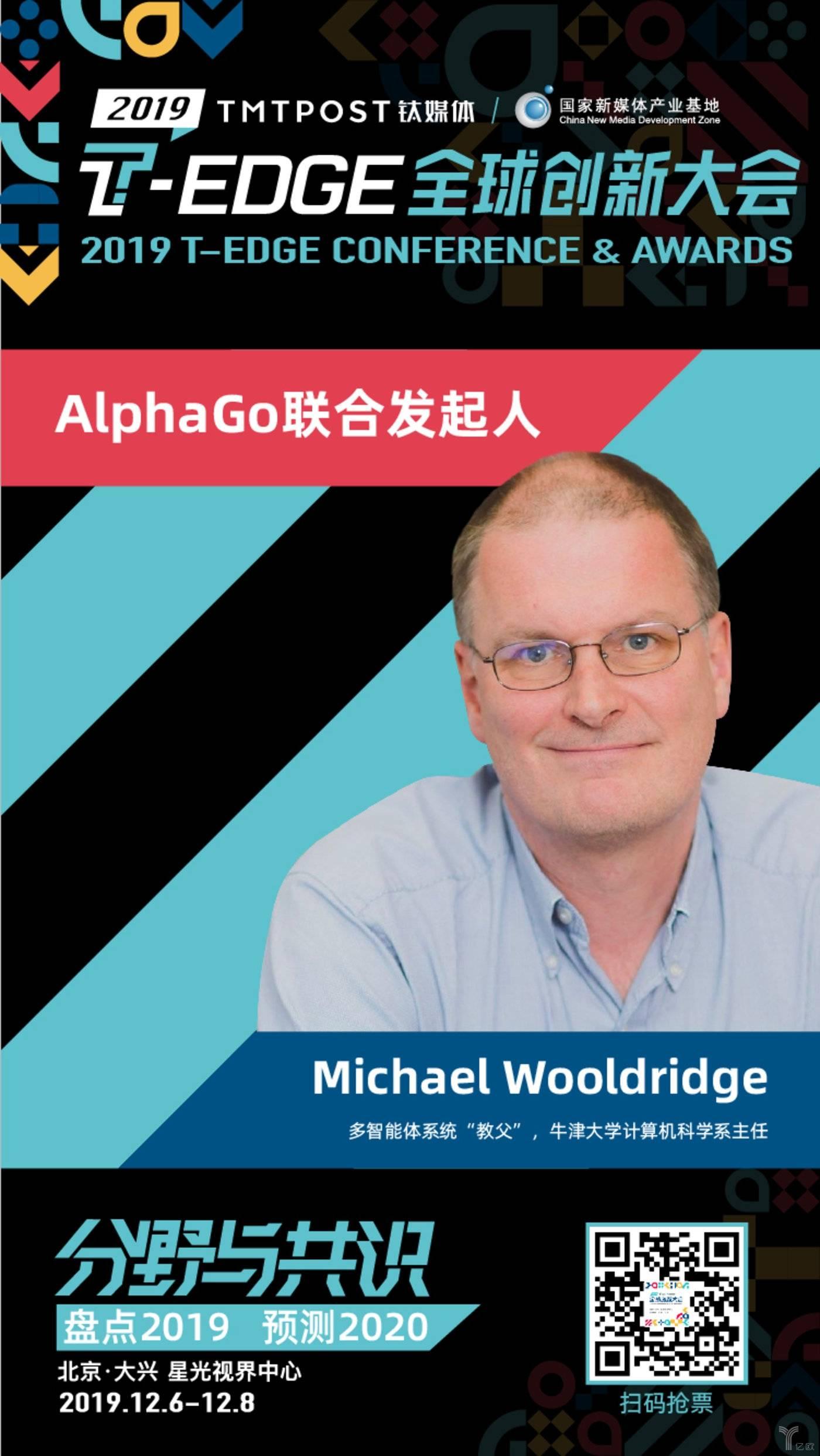 Michael Wooldridge.jpg