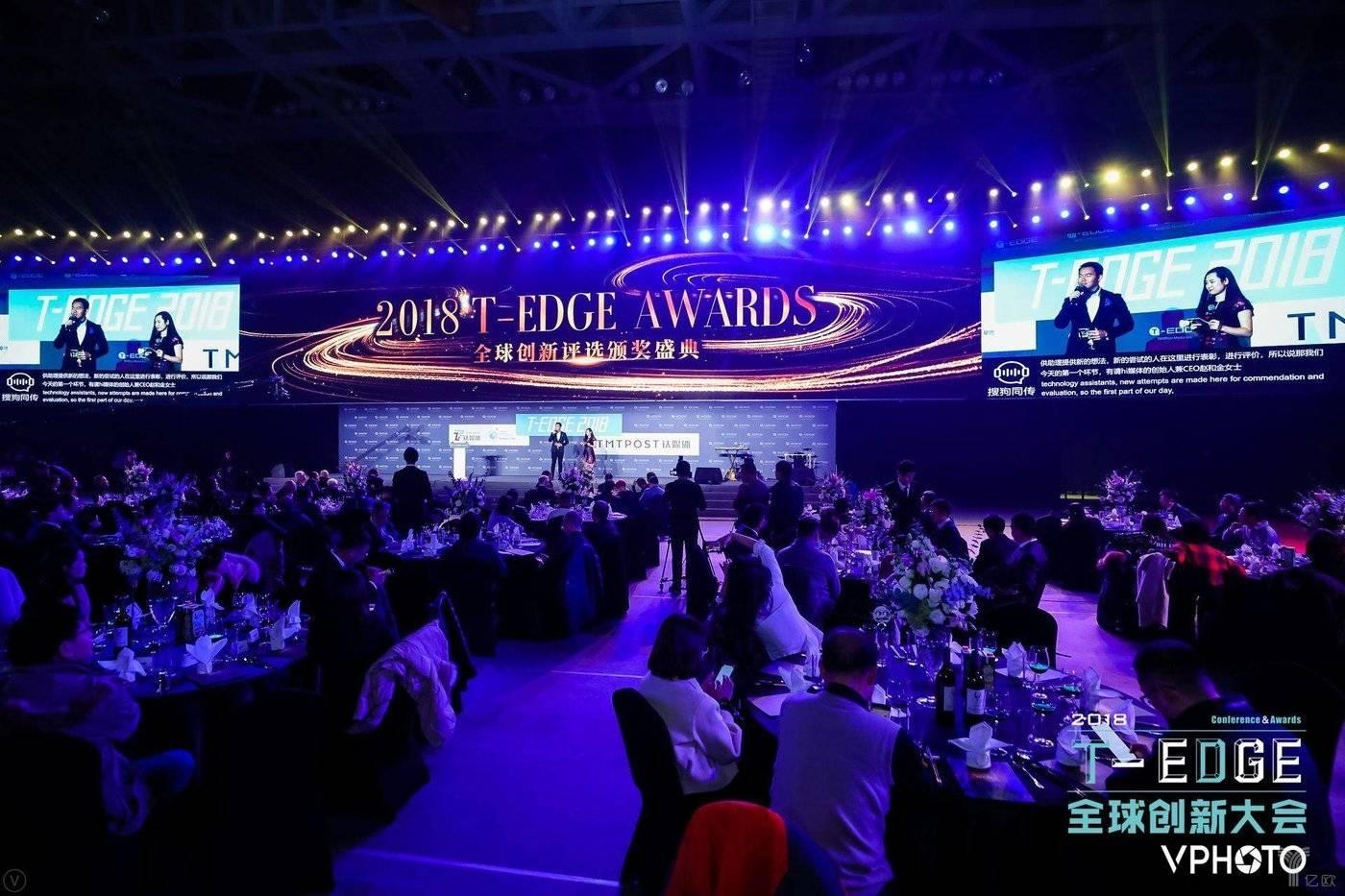 2018T-EDGE AWARDS.jpeg