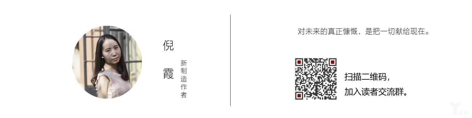 文末头像-群二维码(倪霞).jpg