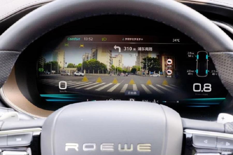 AR-Driving实景驾驶辅助系统2.0