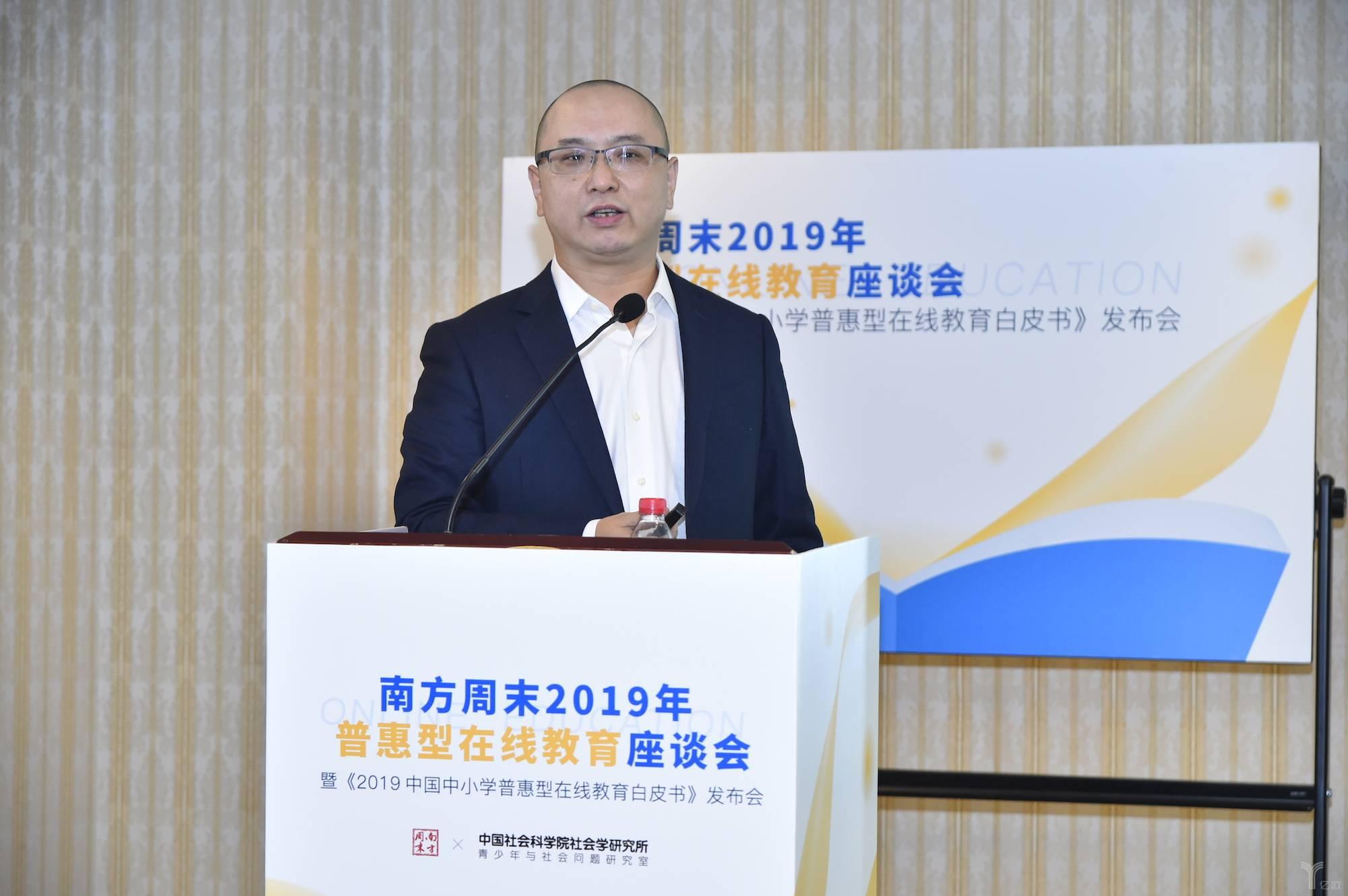 配图4:中国社会科学院社会学研究所青少年与社会问题研究室副主任田丰.JPG