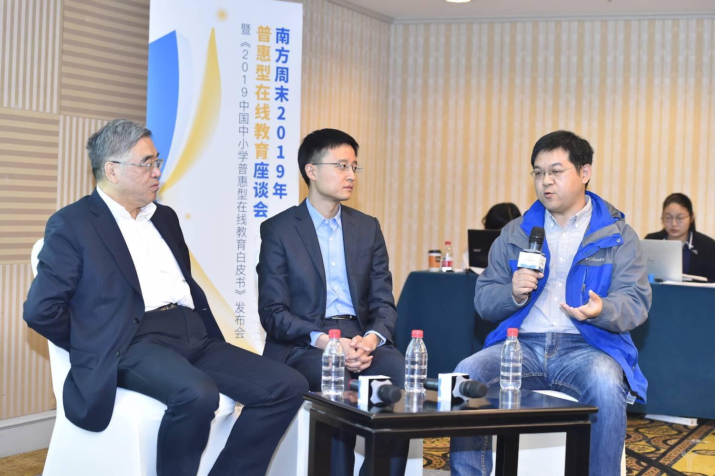 配图6:圆桌对谈嘉宾:朱永新、杨临风、钱昊平(自左至右).JPG